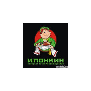 И. Понкин, Барнаул фото
