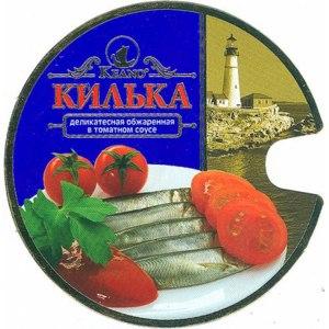 Консервы рыбные Keano Килька деликатесная обжаренная в томатном соусе фото