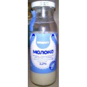 Детское питание Модест Молоко питьевое стерилизованное для детского питания обогащенное витамином С фото