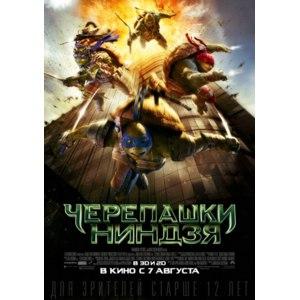 Черепашки-ниндзя / Teenage Mutant Ninja Turtles (2014, фильм) фото