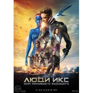 Люди Икс: Дни минувшего будущего / X-Men: Days of Future Past фото