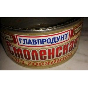 Тушенка Главпродукт Смоленская из говядины фото