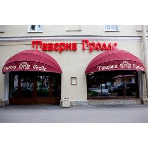 Таверна Гролле, Санкт-Петербург фото