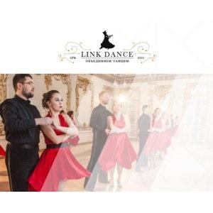 Школа танцев Сергея Шибанова, Санкт-Петербург фото