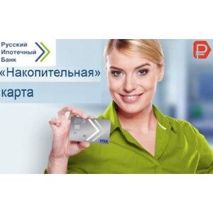 Русский Ипотечный Банк ( РИБ ) - Накопительная карта фото