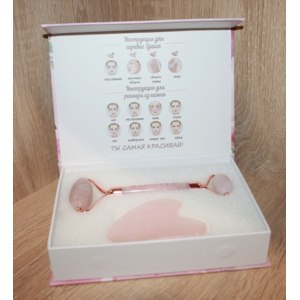 Набор MARBELLA Роллер массажёр для лица PREMIUM+гуаша СЕРДЦЕ из натурального розового кварца фото
