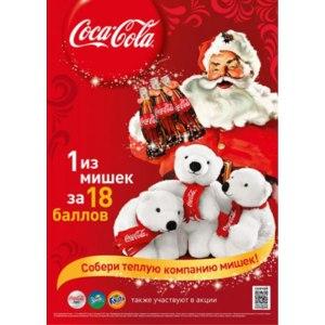 Coca-Cola Медведи фото