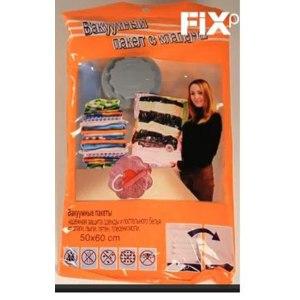 Вакуумный пакет Fix Price С насосом фото