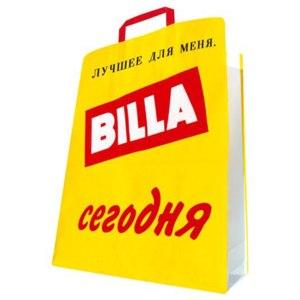 Супермаркет Билла, Сеть магазинов фото