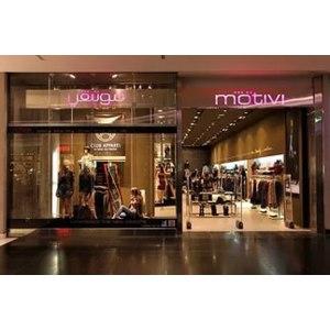 c2e2513384f2 Интернет-магазин одежды и аксессуаров Motivi.ru | Отзывы покупателей