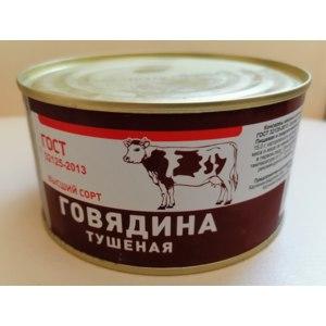 Говядина тушеная высший сорт БРТ Гвардейск фото