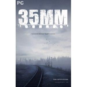 35MM фото