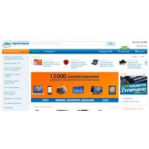 dns-shop.ru фото