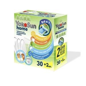 Таблетки для посудомоечной машины Yokosun Home всё в 1  фото