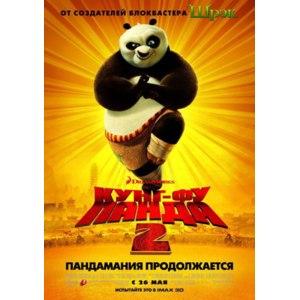 Кунг-фу Панда 2 фото