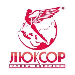Люксор, Ростов-на-Дону фото
