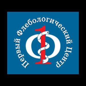 Первый Флебологический Центр, Москва фото