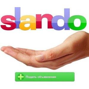 www.slando.ru фото