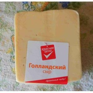 Сыр Красная цена Голландский фото