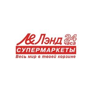"""Сеть супермаркетов премиум-класса """"Лэнд"""", Санкт-Петербург фото"""
