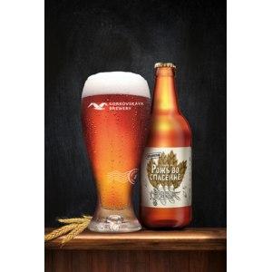 Пиво Горьковская пивоварня Рожь во спасение фото