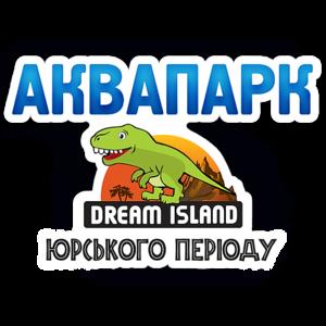 Аквапарк юрского периода Dream Island, Киев, Украина фото