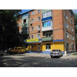 Евростандарт, Азов фото