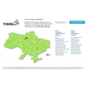 Доска бесплатных объявлений — TORG.ua фото