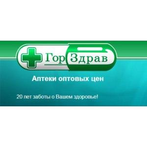 Аптека оптовых цен Горздрав, Москва фото