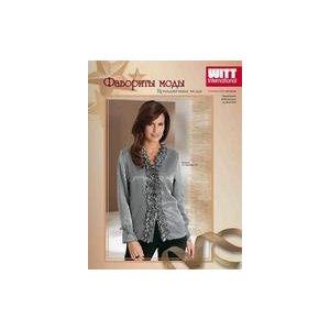 e06c5ec0d01c Одежда для всей семьи WITT по каталогу - witt-international.ru фото