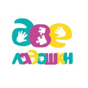 Две ладошки - набор тематических развивающих игр для детей от 1,5 до 5 лет - dve-ladoshki.ru фото