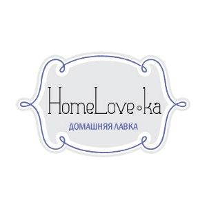 a94bc8f409c9 Homeloveka - домашняя лавка(интернет-магазин красивых, уютных вещей для  вашего любимого дома