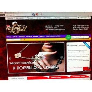 Браслет и кольцо    Кто покупал в магазине Riveragold.com ? фото