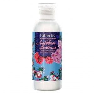 """Молочко для тела Faberlic """"Любовное цветение. Цветок сакуры и японская слива"""" фото"""