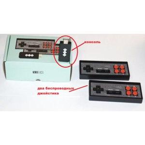 Игровая приставка (консоль) DataFrog Y2 с HDMI-выходом  фото