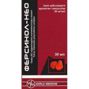 Капли для приема внутрь World Medicine Ферсинол Нео Железа (III) гидроксид полимальтозный комплекс фото