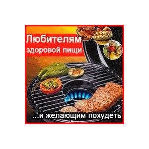 Сковорода-гриль ICook Гриль на газу фото
