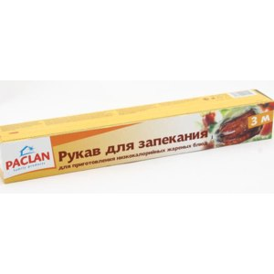 Рукав для запекания  PACLAN для приготовления низкокалорийных жареных блюд фото