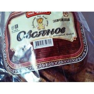 Овсяное печенье ОАО Колос С шоколадной крошкой фото