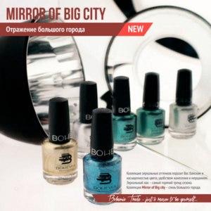 Лак для ногтей Bohemia Mirror of Big city фото