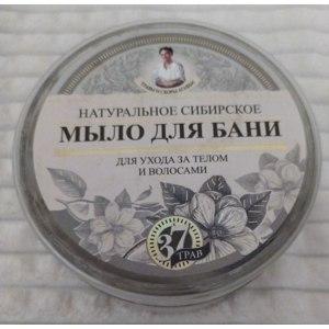 Мыло для бани Рецепты бабушки Агафьи Натуральное сибирское фото