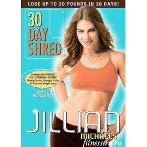 Джиллиан Майклc 30-дневный курс снижения веса фото