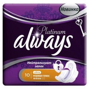 Прокладки Always Platinum фото