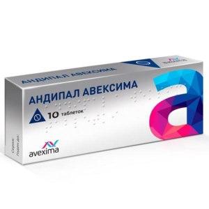 Таблетки  Андипал Авексима фото