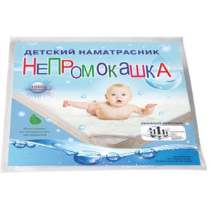 Наматрасник Непромокашка Антиаллергенный непромокаемый детский наматрасник фото