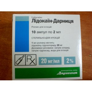 Обезболивающее средство Дарница Лидокаин 2% раствор для инъекций фото