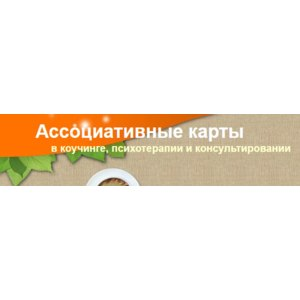 Сайт coachunion.org.ua фото