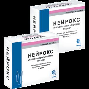 Антиоксидантное средство Сотекс Нейрокс (Этилметилгидроксипиридина сукцинат) раствор для внутривенного и внутримышечного введения фото