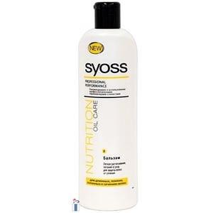 Бальзам для волос SYOSS Nutrition Oil Care для длинных, ломких, склонных к сечению волос  фото
