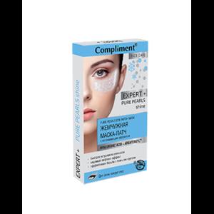 Патчи для глаз Compliment Expert+ Жемчужная маска-патч с охлаждающим эффектом  фото